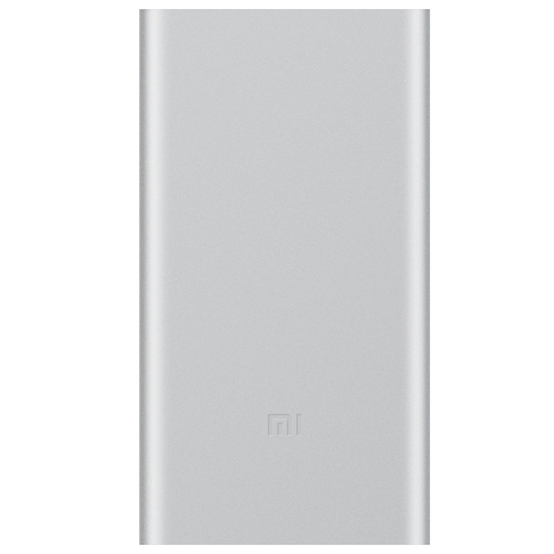 Mi Power Bank 2 5000