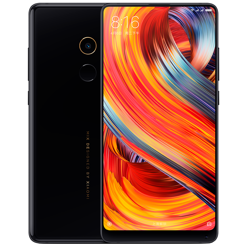 Mi Mix 2 6/64GB black 1