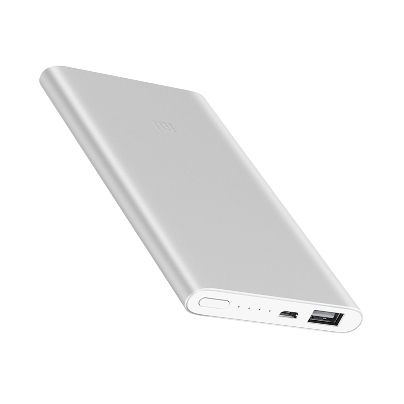 Mi Power Bank 2 5000 silver 4