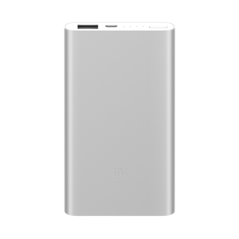 Mi Power Bank 2 5000 silver 2